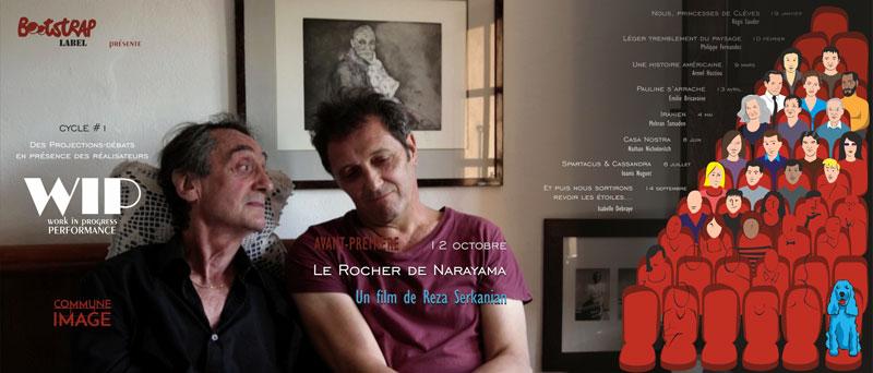 le-rocher-de-narayama_site